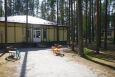 Размещение в детском лагере Пионер