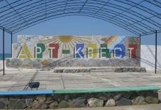 Инфраструктура в детском лагере АРТ-КВЕСТ