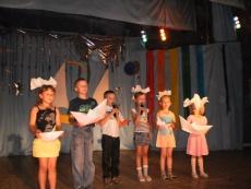 Программа в детском лагере Голубое озеро