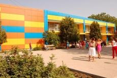 Инфраструктура в детском лагере Мандарин