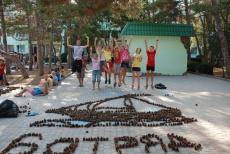 Программа в детском лагере Мандарин