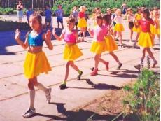 Программа в детском лагере Меридиан Белая Поляна